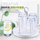 客廳水杯架收納放玻璃杯子茶杯架子置物架歐式瀝水帶托盤