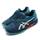 Asics 網球鞋 Solution Speed FF 藍 紅 男鞋 運動鞋 舒適緩震 輕量 【PUMP306】 1041A003407