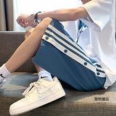 運動排扣短褲女夏季薄款五分褲高腰顯瘦寬鬆直筒闊腿中褲【聚物優品】