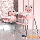 兒童餐椅多功能可折疊便攜式餐桌椅子吃飯座椅【淘嘟嘟】