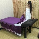 店慶優惠-折疊美容床美容院專用按摩床家用紋繡火療理療床美體床推拿床【限時八九折】