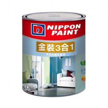 立邦 金裝3合1平光乳膠漆 1L 百合白
