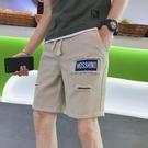 夏季男生工裝短褲男韓版潮流寬鬆運動五分褲潮牌百搭原宿風沙灘褲