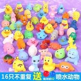 寶寶玩具小黃鴨兒童戲水玩具嬰兒洗澡玩具小鴨子淋浴洗澡玩具叢林之家