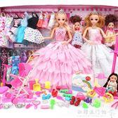 洋娃娃 換裝芭比娃娃套裝大禮盒別墅城堡洋娃娃兒童過家家公主女孩玩具 『歐韓流行館』