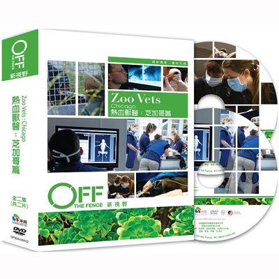Discovery-熱血獸醫:芝加哥篇DVD