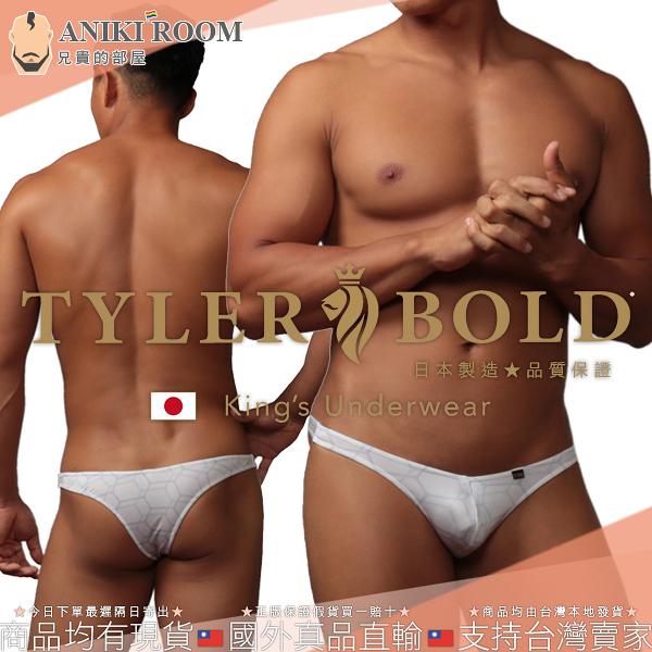 TYLER BOLD 泰勒寶 男性性感極限低腰立體囊袋 巴西式比基尼三角褲 連結線紋白 Ultra Low-Rise