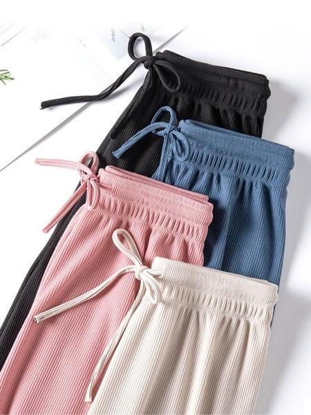 闊腿褲 冰絲闊腿褲女褲子高腰垂感黑色寬鬆夏季薄款拖地休閒直筒夏天長褲 瑪麗蘇