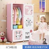 衣櫥 衣櫃簡易兒童組裝合塑料布寶寶經濟型收納櫃子單人儲物嬰兒小衣櫥T