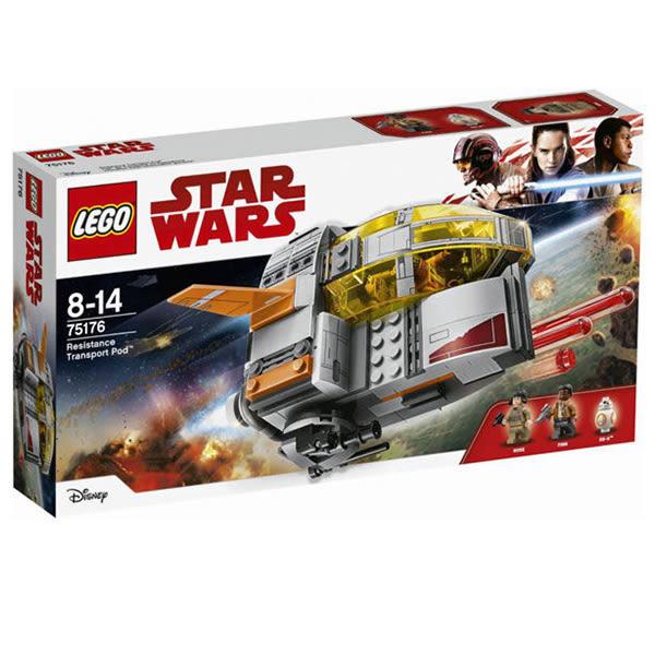 【LEGO 樂高積木】星際大戰系列-Resistance Transport Pod LT-75176