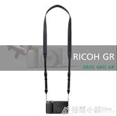 萬岡理光Richo GR GR2 GR3 III 相機背帶肩帶高檔掛繩皮背帶 格蘭小舖
