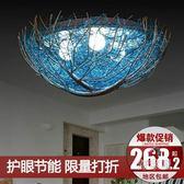 小夜燈創意LED鳥巢燈吸頂燈兒童房燈具簡約臥室燈書房燈圓形地中海燈飾床頭燈HLW 交換禮物