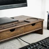 螢幕增高架 電腦顯示器增高架子屏幕底座支架辦公桌面鍵盤收納抽屜墊高置物架 韓菲兒