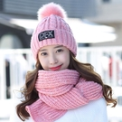 帽子女冬圍巾兩件套韓版百搭冬天潮時尚秋冬季保暖加絨加厚毛線帽 露露日記