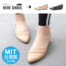 [Here Shoes]MIT台灣製 舒適乳膠鞋墊 3.5cm跟鞋 氣質鞋底金邊皮革楔型尖頭包鞋 OL上班族 婚禮鞋-KWA106
