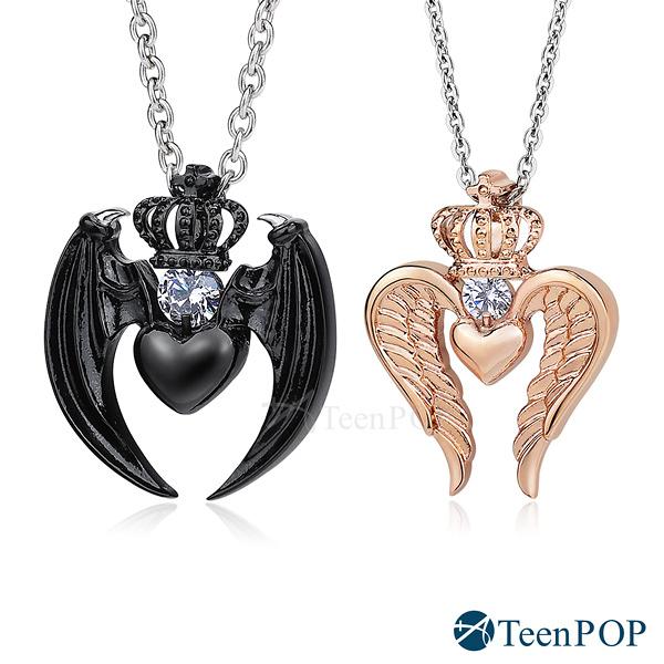 情侶項鍊 對鍊 ATeenPOP 珠寶白鋼項鍊 聖魔之戀 惡魔天使 黑玫款 *單個價格*情人節禮物