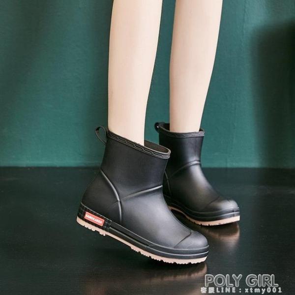 雨鞋女時尚款外穿短筒加絨軟底加厚雨靴可愛中筒水靴防滑防水水鞋 poly girl