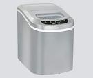VERSOS【日本代購】高速製冰機 製冰機 冰塊VS-ICE02-銀