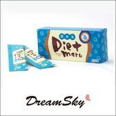 日本 榮進製藥 Diet Maru 消水丸美體酵素粉10入 DreamSky