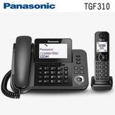 國際 Panasonic DECT數位式無線電話 KX-TGF310/ 無線子母