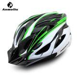騎行頭盔一體單車頭盔自行車頭盔騎行頭盔山地車騎行頭盔入門【叢林之家】