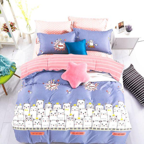 Artis台灣製 - 雙人加大床包組+雙人薄被套【喵世代】雪紡棉磨毛加工處理 親膚柔軟
