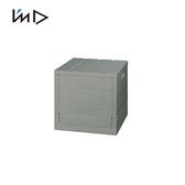 【 岩谷Iwatani 】Grid 格子磚可堆疊摺疊收納椅20L 灰