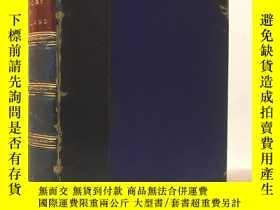 二手書博民逛書店1888年英文 The罕見History Of Scotland  湖藍色半皮面精裝 竹節書脊 內襯孔雀紋 三口