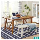 ◎餐桌椅組 KARCY (LBR/WH 白褐組) NITORI宜得利家居