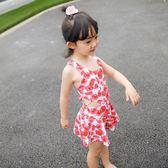 可愛公主裙游泳衣寶寶連體裙式女孩溫泉時尚舒適女童泳裝【無趣工社】