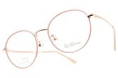 PAUL HUEMAN光學眼鏡 PHF5174A C11 (粉-玫瑰金) 韓系文青圓框款 眼鏡框 #金橘眼鏡