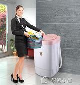 洗衣機220V 脫水機甩干機家用大容量單甩干桶非小型迷你洗衣機