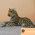 小寵物豹子雪豹小獅子公仔可愛毛絨玩偶豹虎娃娃玩具【小獅子】