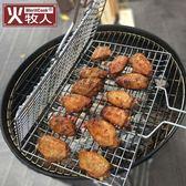 304不銹鋼烤魚網 烤肉烤魚夾子網燒烤篦子夾板燒烤工具用品『米菲良品』