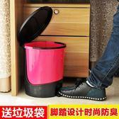 全館79折-創意帶蓋垃圾桶家用腳踏大號衛生間客廳廚房臥室有蓋時尚家居