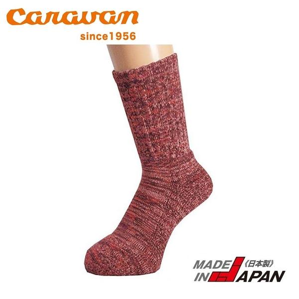 日本【Caravan】RL.Dralon MADARUX 日本製登山襪 針織襪