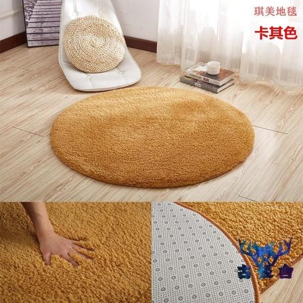 加厚羊羔絨圓形地毯吊籃搖椅地墊可水洗地毯【古怪舍】