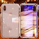 iPhone手機殼 iphone Xs Max手機殼蘋果x新款Xs帶指環支架硅膠防摔xsmax軟殼 城市科技