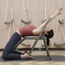 艾揚格瑜伽椅子多功能Yoga瑜伽輔助椅二姐加粗加厚折疊椅 【母親節禮物】