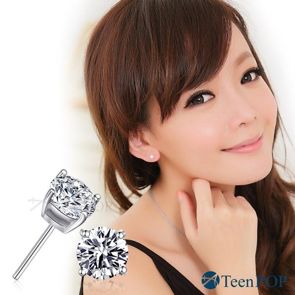 925純銀耳環 ATeenPOP 抗過敏 八心八箭 3mm/4mm 女生耳環 男生耳環 特價199