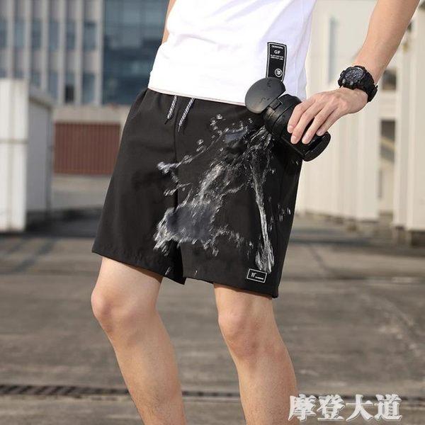 短褲男士夏季冰絲運動休閒五分潮流寬鬆大褲衩薄款速干沙灘中褲子『摩登大道』