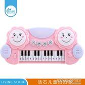 兒童電子琴寶寶早教音樂玩具小鋼琴0-1-3歲男女孩嬰幼兒益智禮物2       時尚教主