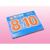 《享亮商城》NO.1364  8x10 亮面護貝膠膜(100張入)
