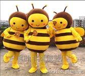 蜜蜂卡通服裝蜜蜂人偶動漫cos服裝小蜜蜂卡通人偶蜜蜂道具成人QM 美芭