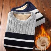 加絨針織衫男韓版青少年毛衣加厚粗線外穿套頭保暖衣服冬季男線衣  【PINK Q】