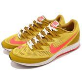 Nike 競速鞋款 Air Zoom Speed Rival 6 黃 粉紅 男鞋 女鞋 跑鞋 【PUMP306】 880553-706