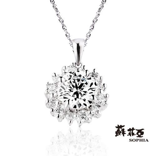 蘇菲亞SOPHIA  - 花火0.30克拉FVVS1鑽鍊