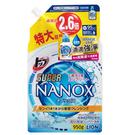 獅王 奈米樂超濃縮洗衣精補充包950g【...