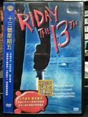 影音專賣店-P00-529-正版DVD-電影【十三號星期五1】-凱文貝肯