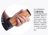 吉他和弦練習器爬格子音階練習 口袋吉他手型 初學者入門配件工具